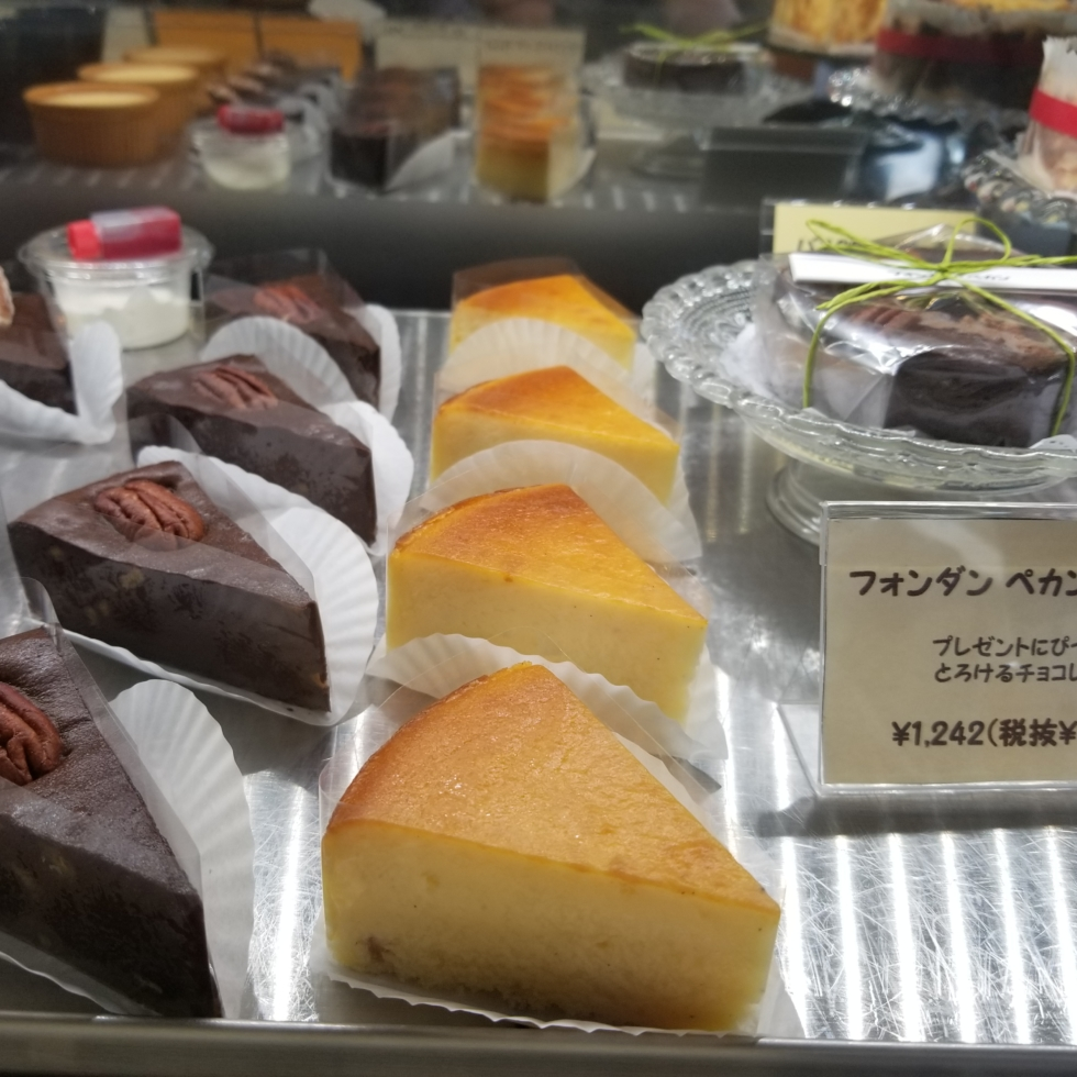 オリジナルチーズケーキ ¥453(420)