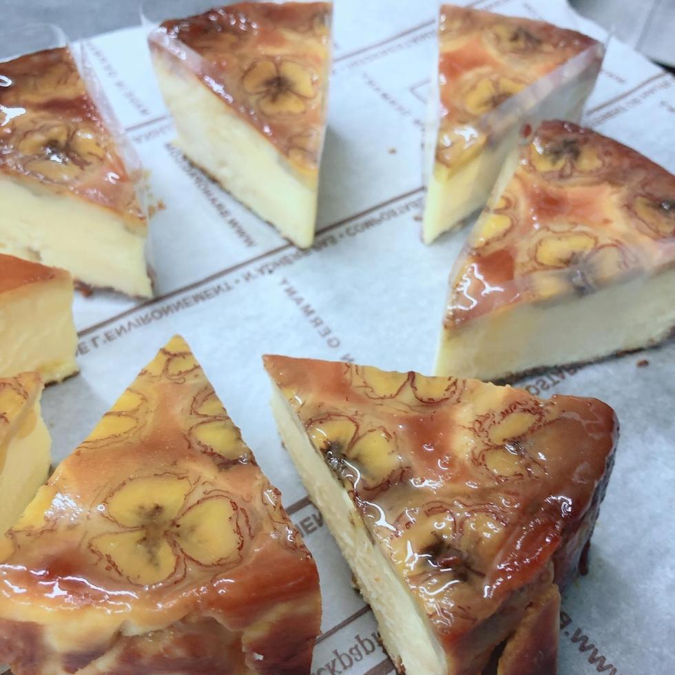 カラメルバナナのチーズケーキ ¥540(500)